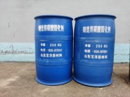 ZH系列铸造用自硬呋喃树脂